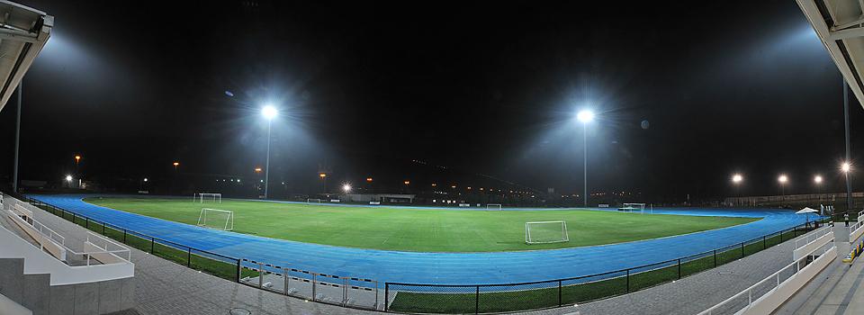 Estadio pano
